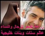 مراكز زراعة الشعر في الكويت افضل مركز لزراعة الشعر تكلفة عملية زراعة الشعر في السعودية